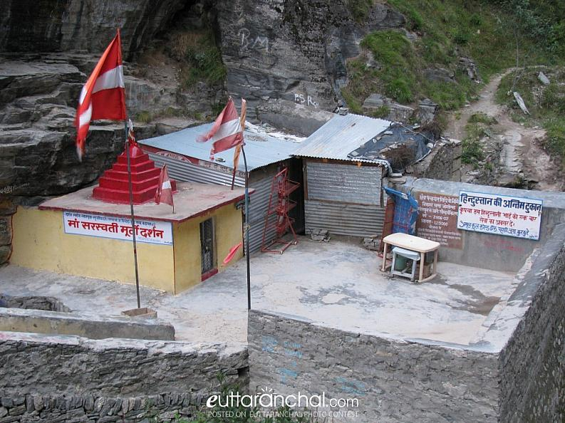 India's last shop