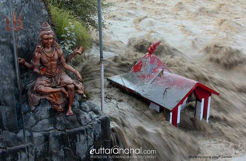 Natural disaster 2013
