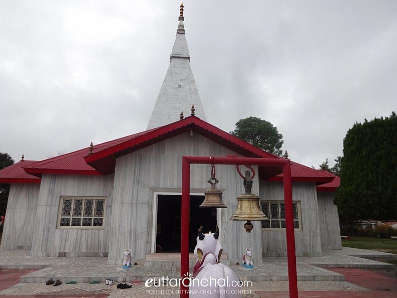 Haidakhan BabaJi Temple