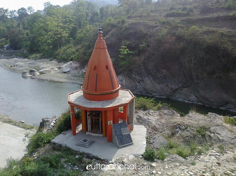 Bhumiya Temple, Masi, Almora