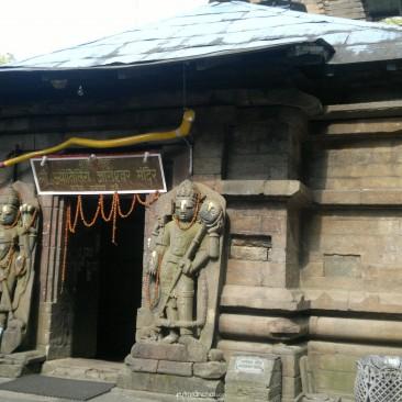 Nagesh Jyotirlinga