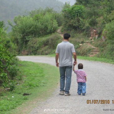 A Long Walk With Papa