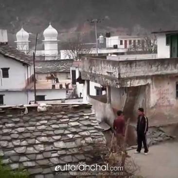 Reetha Sahib village
