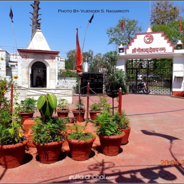 Sri 1008 Golju Dev Mandir