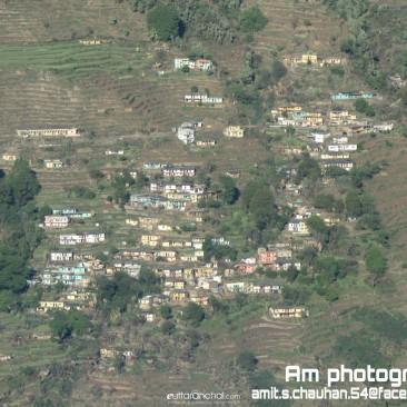 Village Ghona