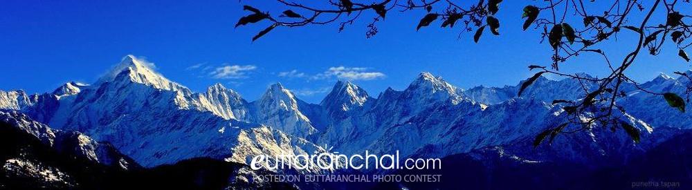 Mount panchachuli peaks.