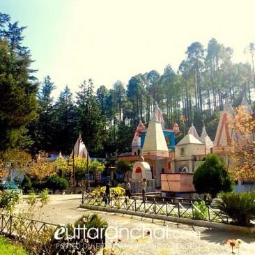 Binsar Temple