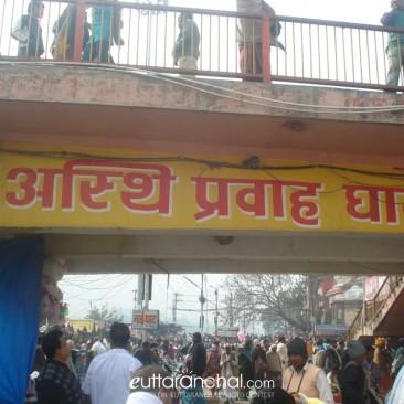 Asthi Pravah